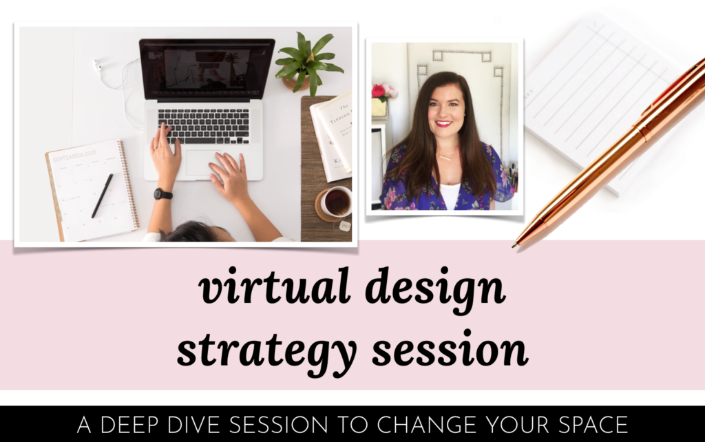 Book a Virtual Design Strategy Session